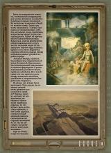"""8 страница комикса """"Истории тысячи солнц"""""""